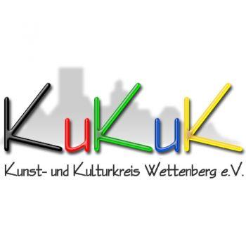 KuKuK teilt mit – Der KuKuK ruft ganz laut, obwohl es schon Mitte Juni ist!