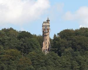 Spiegelslustturm, Kaiser Wilhelm Turm in Marburg