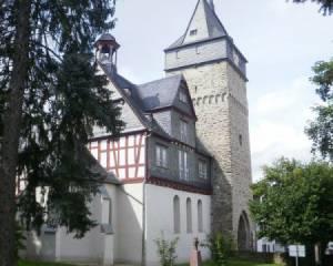 Stadt- und Turmmuseum Bad Camberg
